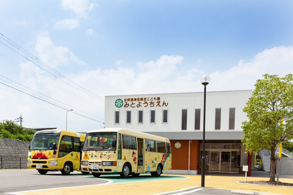 水戸幼稚園